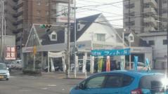 Honda Cars名古屋南野並店