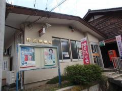 野尻郵便局