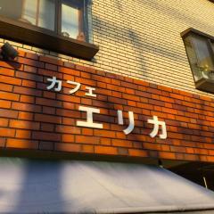 カフェERIKA_看板