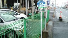 「菅谷三社免」バス停留所