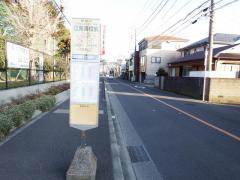 「江南高校前」バス停留所