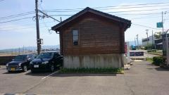 下兵庫こうふく駅