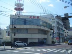 光証券株式会社 倉敷支店