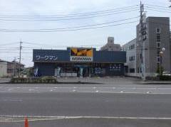 ワークマン土浦小松店