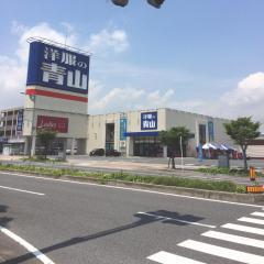 洋服の青山新倉敷玉島店