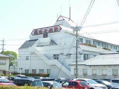 富田浜病院