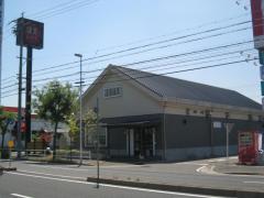 鎌倉パスタ名古屋緑店