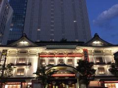 株式会社歌舞伎座