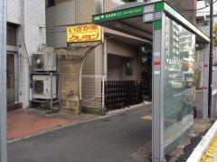「聖母病院入口」バス停留所