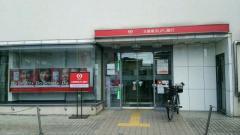 三菱東京UFJ銀行草津支店