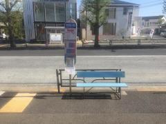 「学芸附属小学校」バス停留所