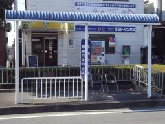 「長尾台住宅」バス停留所