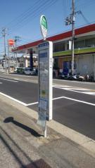 「浜田小学校」バス停留所
