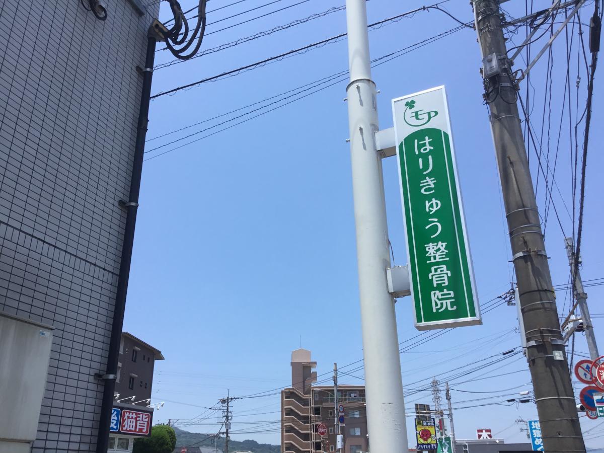 鶴見の交差点付近にあります。