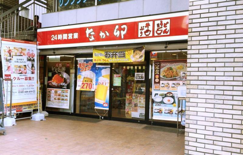 なか卯 泉岳寺前店