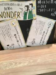 スターバックスコーヒー 横浜スカイビル店