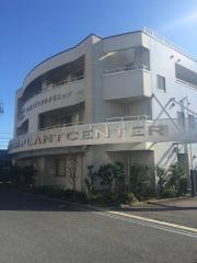 ライオンインプラントセンター