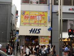 H.I.S. 新宿三丁目本店
