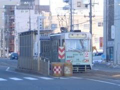 魚市場通駅