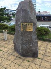 秋田ポートタワー・セリオン