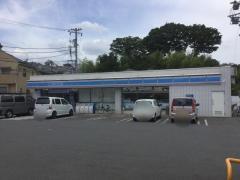 ローソン川崎野川店