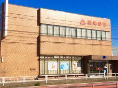 愛知銀行西春支店
