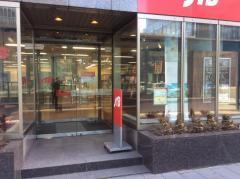 JTB北海道 札幌支店