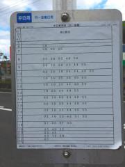 「赤木小学校」バス停留所