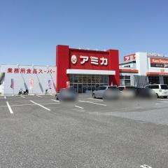 アミカ大垣北店