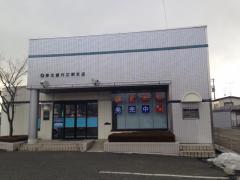 東北銀行江刺支店