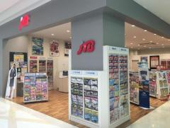 JTB首都圏 トラベランド イオンモール川口前川店