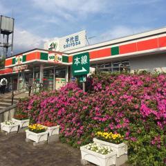 サンクス千代田PA店