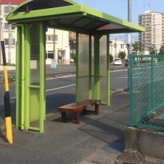 「富塚西」バス停留所