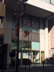 埼玉縣信用金庫大宮西支店