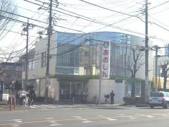 青木信用金庫戸塚支店