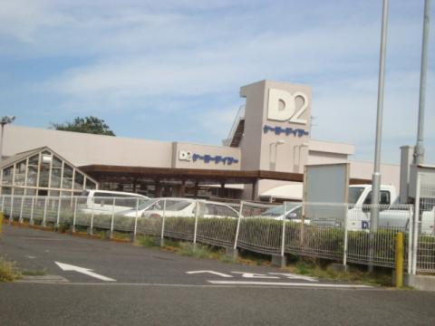 ケーヨーデイツー串崎店
