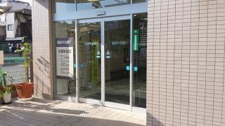 福岡中央銀行久留米支店
