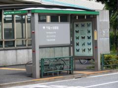 「千駄ケ谷駅前」バス停留所