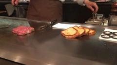 レストラン ロワール 鉄板焼