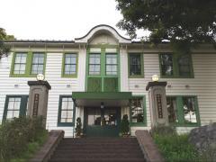 横浜市長浜ホール
