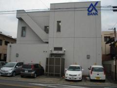 京葉銀行五井支店