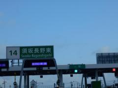 須坂長野東IC
