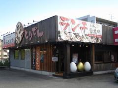 関西 スーパー 佐井 寺