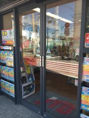 JTB関西 トラベランド西宮北口店