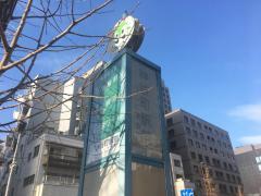 「神谷町駅前」バス停留所