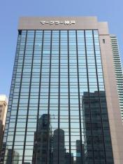ソニー生命保険株式会社 神戸営業所