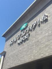 ホテルグランティア小松エアポート