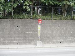 「北山霊園前」バス停留所