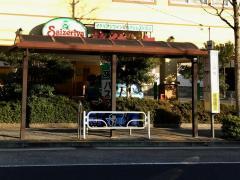「名主屋敷」バス停留所