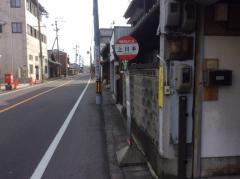 「上川手」バス停留所